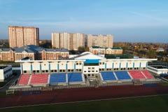 体育复杂Podolye论坛的鸟瞰图 免版税库存照片
