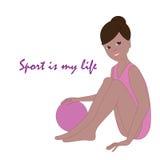 体育是我的生活 免版税库存照片
