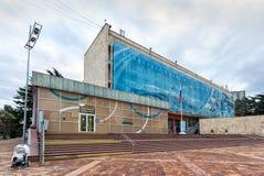 体育荣耀和州立大学博物馆  索契 俄国 免版税图库摄影