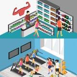 体育补充等量平的3D切掉的内部  免版税库存图片