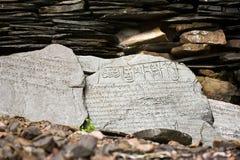佛教佛经祷告石头 免版税库存图片