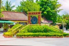 佛教公园、露天场所、许多雕象和美好的地方在三亚海岛上  库存图片