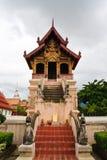 佛教图书馆圣经 免版税库存照片