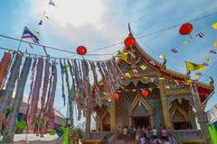 佛教宗教仪式在泰国 免版税库存照片
