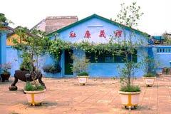 佛教寺庙在古老会安市镇,越南 库存图片