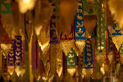 佛教寺庙金子和装饰的五颜六色的年 免版税图库摄影