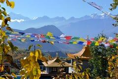 佛教徒修道院在Muktinath,尼泊尔 免版税库存图片