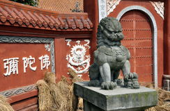 佛教瓷fo pengzhou shi寺庙 库存照片