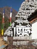 佛教祷告玛尼墙壁,对珠穆琅玛营地的方式 库存图片