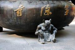 佛教祷告缸中国 库存照片