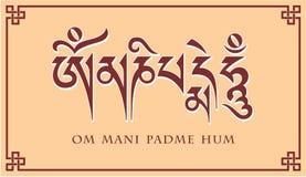 佛经Om Mani Padme嗡嗡声 免版税库存照片