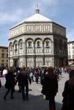 佛罗伦萨洗礼池 库存照片