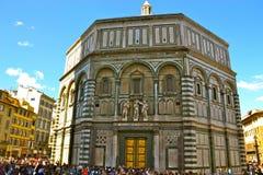 佛罗伦萨洗礼池 免版税库存照片