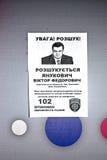 作为在墙壁上的纸被要的人,基辅, 免版税库存图片