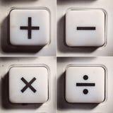 作为按钮的基本的数学运算 免版税库存图片