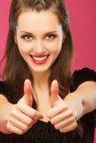 作为推力签署略图向上妇女 免版税库存照片