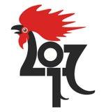 作为新年的标志的红火雄鸡在中国日历的2017年 向量 免版税库存图片