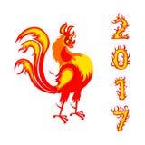 作为新年的标志的雄鸡火2017年 皇族释放例证