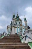 1747年作为被编译的教会东部基辅已知的orthordox s st乌克兰的安德鲁andrivska是 免版税图库摄影