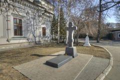 作家Valentin Rasputin的坟茔 库存照片
