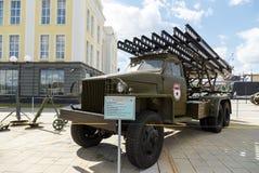 作战车辆火箭火炮BM-13 H模型1943年 Pyshma, Ek 库存照片