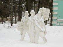 作早期工作在俄国雕塑苏维埃三 免版税图库摄影