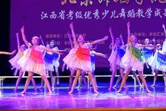 作白日梦满天星斗的天空北京舞蹈学院分级的测试卓著的儿童` s舞蹈教的成就陈列江西 免版税图库摄影