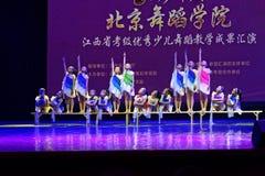 作白日梦满天星斗的天空北京舞蹈学院分级的测试卓著的儿童` s舞蹈教的成就陈列江西 免版税库存图片