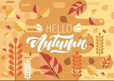 你好在字法的秋天文本在平的样式的背景与叶子和秋天颜色 r 皇族释放例证