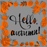 你好秋天与秋叶的字法文本 图库摄影