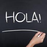 你好西班牙语Hola 免版税图库摄影