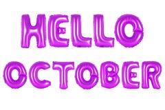 你好10月,紫色颜色 免版税库存图片