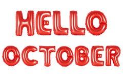 你好10月,红颜色 库存照片