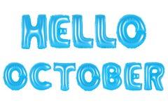 你好10月,蓝色颜色 库存照片