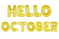你好10月,金子颜色 库存图片