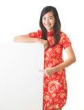 佩带繁体中文的亚裔妇女穿戴拿着空白的丝毫 库存图片