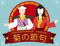 佩带菊花节日的,传染媒介例证的玩偶传统日本夫妇花 免版税库存图片