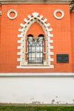 佩特洛夫宫殿的旁边半圆附录的窗口,莫斯科,俄罗斯 免版税库存照片