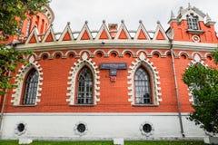 佩特洛夫宫殿,莫斯科,俄罗斯的侧向半圆附录 库存图片
