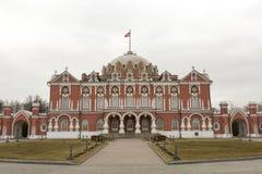 佩特洛夫宫殿的门面,莫斯科,俄罗斯 图库摄影