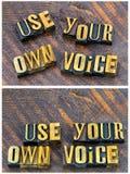 使用您自己的声音活版 免版税图库摄影