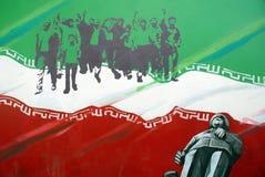 使馆德黑兰我们 免版税库存照片