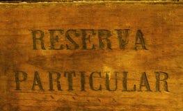 例外质量符号葡萄酒 免版税库存图片