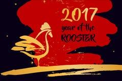 例证与剪影公鸡和christm的新年好 免版税图库摄影