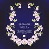 例证与日本开花桃红色佐仓和与地方f 库存例证