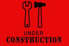 例证建设中背景 库存例证