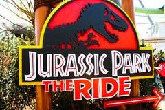 侏罗纪公园乘驾标志板 免版税图库摄影