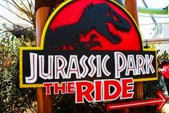 侏罗纪公园乘驾标志板 免版税库存照片