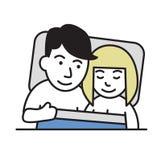 供夫妇愉快的年轻人住宿 动画片设计象 平的传染媒介例证 背景查出的白色 库存例证