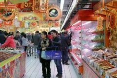 年供应在超级市场上 库存图片